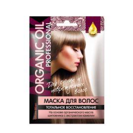 Organiczna Maska do Włosów Suchych i Zniszczonych, Regenerująca, 30ml