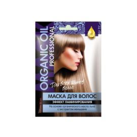 Organiczna Maska do Włosów z Efektem Laminowania, 30ml
