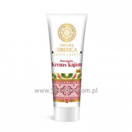 Nourishing Foot Cream Loves Latvia, 75ml