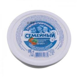 Proszek do Czyszczenia Zębów Rodzinny Truskawkowy, Fitokosmetik, 75 g