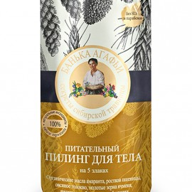 Nourishing Body Scrub - 5 Grains, 100 ml