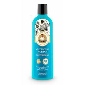 Szampon Malinowe Nawilżenie do włosów suchych i normalnych, 280 ml