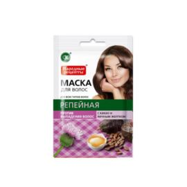 """Hair Loss Prevention Mask """"Cocoa with Yolk"""", 30ml"""