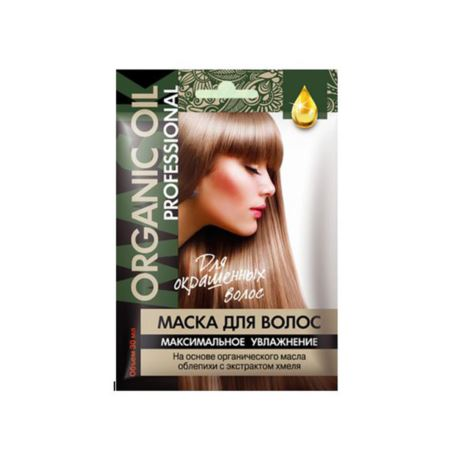 Organiczna Maska do Włosów Farbowanych, Maksymalne Nawilżenie, 30ml