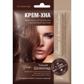 Naturalna, Irańska Henna- Krem, Gorzka Czekolada, 50ml