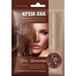 Naturalna, Irańska Henna- Krem, Czekolada, 50ml