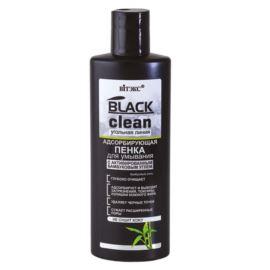Absorbująca Pianka do Mycia Twarzy z Węglem Aktywnym, Black Clean, 200ml