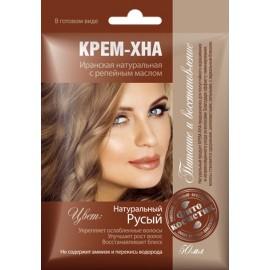 Naturalna, Irańska Henna- Krem, Ciemny Kasztan, 50ml