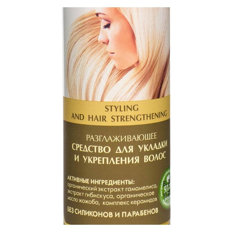 kurkuma na wzmocnienie włosów