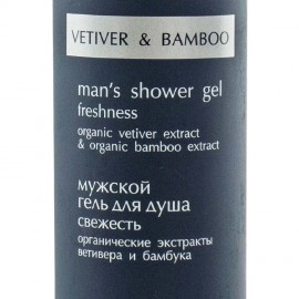Odświeżający Żel pod Prysznic dla Mężczyzn, 250ml