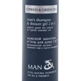 Szampon do Włosów i Żel pod Prysznic dla Mężczyzn, 2w1, 250ml