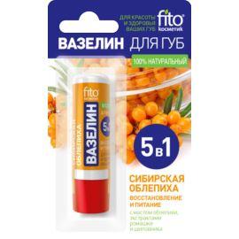 Syberyjski Rokitnik, Naturalna Wazelina do Ust, Fitocosmetis, 4,5g