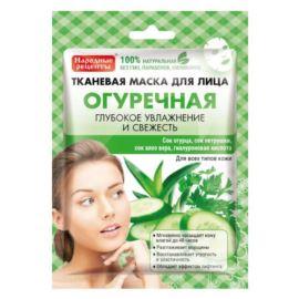 Maska do Twarzy w Płachcie, Ogórkowa, Fitocosmetic, 25 ml