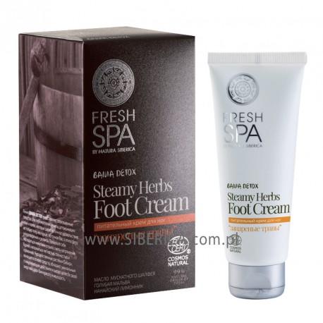 Steamy Herbs Foot Cream, 75ml