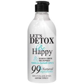 Let's Detox, Żel pod Prysznic Odżywczy, Antystressowy z Olejem Kokosowym, Be Happy, Body Boom, Russkaja Kosmetika, 380ml