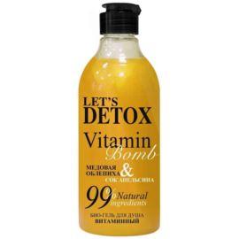 Let's Detox, Żel pod Prysznic Witaminowa Bomba, Body Boom, Russkaja Kosmetika, 380ml
